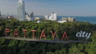 Pattaya City sign video