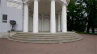 Pavilion under flag video