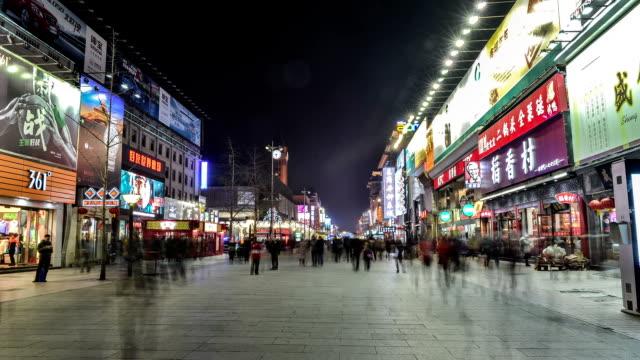 People at Wangfujing Street Night video