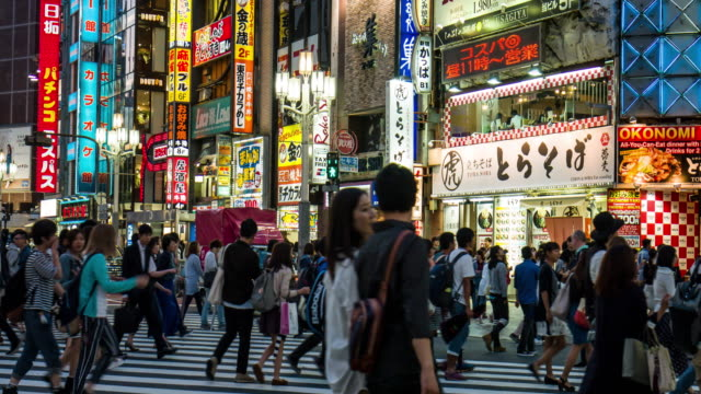 People crossing the street at Shinjuku video