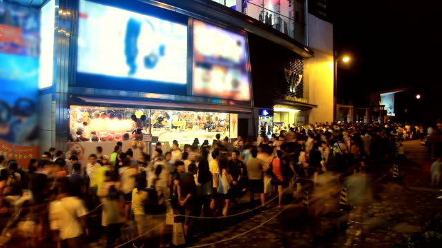 People Waiting In Line video