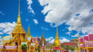 Phra meru temporary architecture Royal funeral video