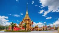 Phra Meru, Thai Royal Crematorium video