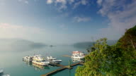 Pier of Sun Moon lake video