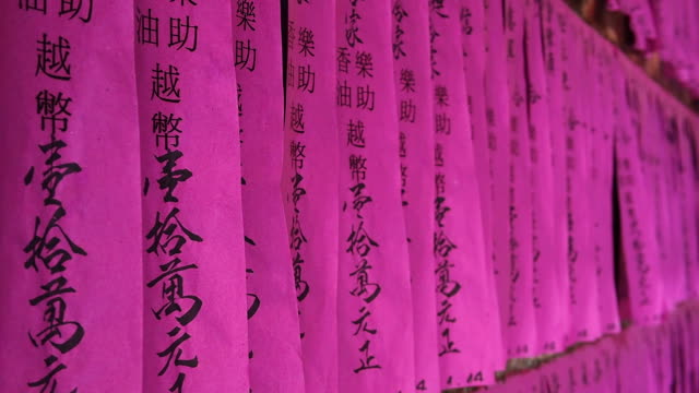 Prayer Slips at Chua Thien Hau Temple, Ho Chi Minh City, Vietnam video