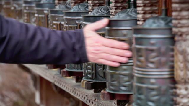 Prayer wheels video