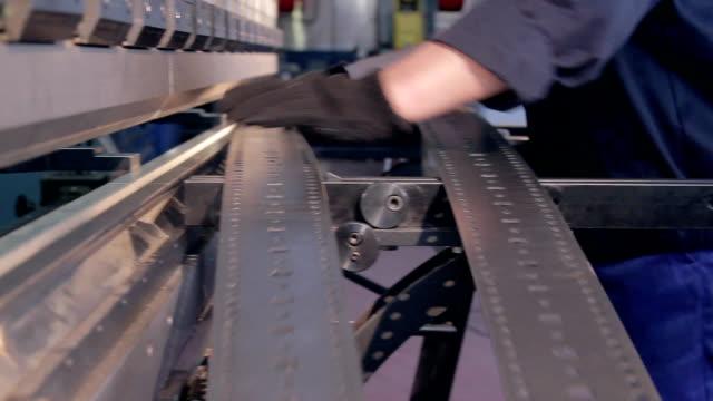 press machine bends perforated metal profile 5 video