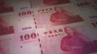 print  bill cina paper 100 yuan video