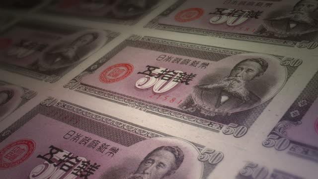 print  bill  paper  japan 50 yen video