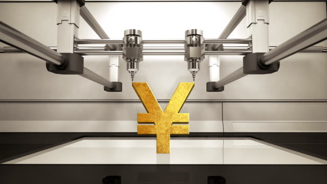 3D printer making Yen money gold currency sign, 3D scanner video