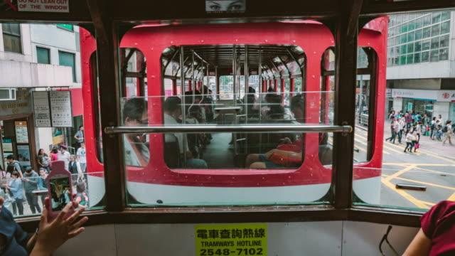 Public transport on the street (tram cabin view), Hong kong. video