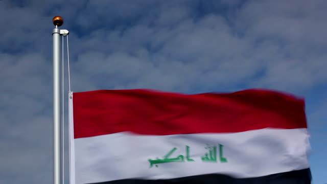 Raising the Iraq Flag video