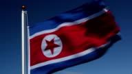 Raising the North Korean Flag video