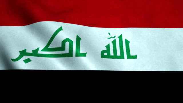 Realistic Ultra-HD flag of the Iraq waving in the wind. Seamless loop with highly detailed fabric texture video