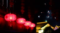 Red Asian Lanterns video