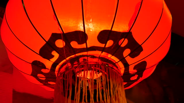 Red lanterns video