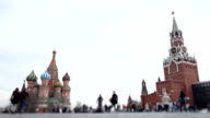 Red Square and pedestrians video
