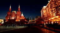 Red Square at summer night video