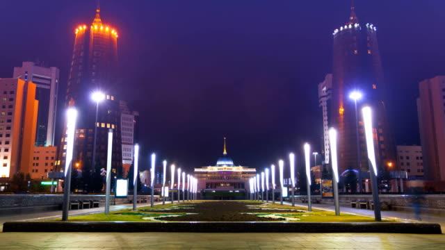 Residence of President Kazakhstan Nursultan Nazarbayev - Akorda in Astana. video