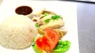 rice chicken video