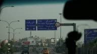 Road sign in the Middle East video