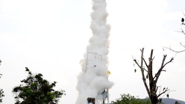 Rocket video