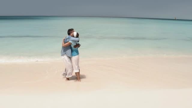 Romantic Gateway video