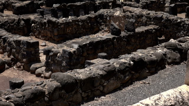 Ruins of Foundations of Old City in Israel video