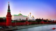 Russian symbol video
