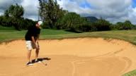 Sand Trap Golf Shot video