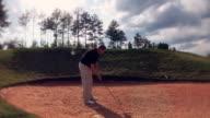 Sand Trap Shot video