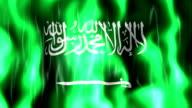 Saudi Arabia Flag Animation video