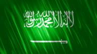 Saudi Arabia Flag Loopable Animation video