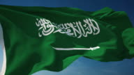4K Saudi Arabia Flag - Loopable video