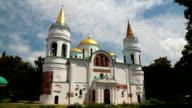 Saviour Transfiguration Cathedral, Chernigov, Ukraine video