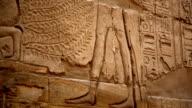 Sculptures from Karnak, Luxor Egypt video