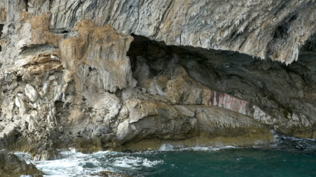 Sea Shore Cave Walls video