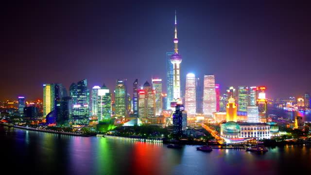 Shanghai bay video
