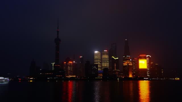Shanghai City Montage video