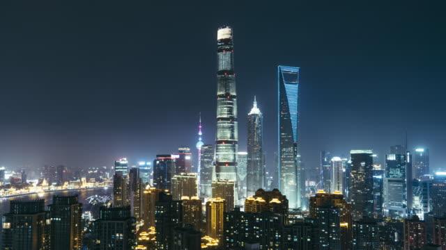 T/L WS HA PAN Shanghai City skyscrapers at night video