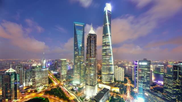 Shanghai Landmark Skyscraper, China video
