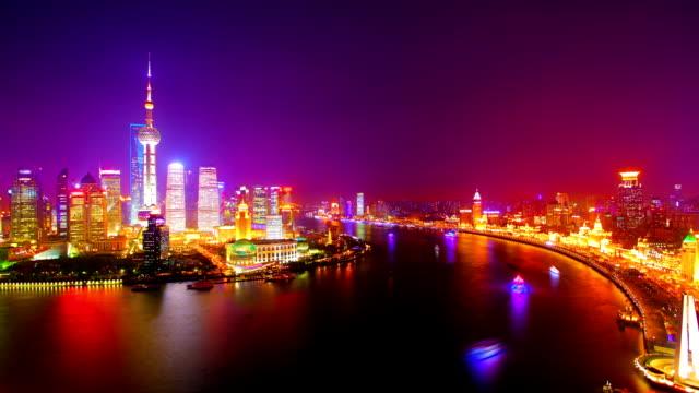 Shanghai landmark. video