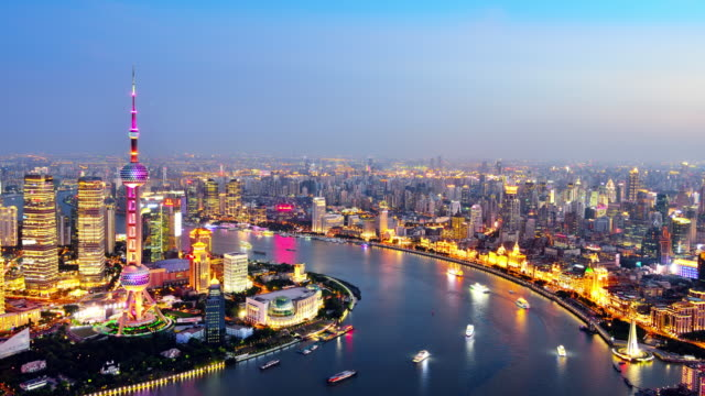 4K: Shanghai Lujiazui and The Bund Cityscape, China video