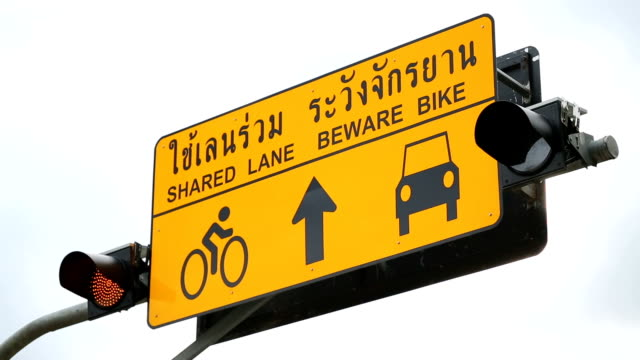 Shared lane bike route sign. video