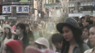 Shibuya Crossing Intersection Young Couple Parallax and Cinemagraph Tokyo Japan. video
