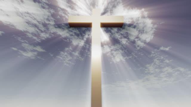 Shining Cross video