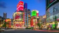 Shinjuku Street Night Time Lapse video