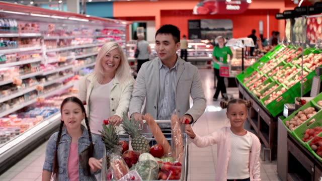 Shopping Fun video