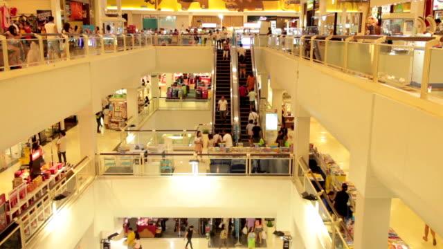 Shopping Mall video