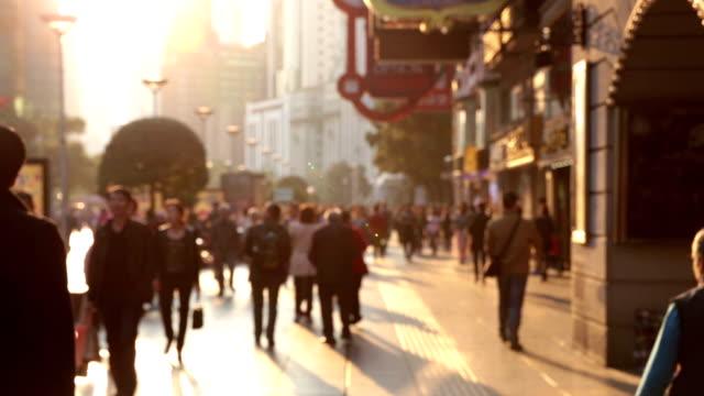 Shopping Street in Shanghai video